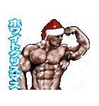 筋肉マッチョマッスル・クリスマス爆弾 5(個別スタンプ:25)