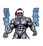 筋肉マッチョマッスル・クリスマス爆弾 5(個別スタンプ:29)