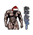 筋肉マッチョマッスル・クリスマス爆弾 5(個別スタンプ:30)