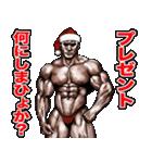 筋肉マッチョマッスル・クリスマス爆弾 5(個別スタンプ:33)