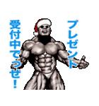 筋肉マッチョマッスル・クリスマス爆弾 5(個別スタンプ:34)