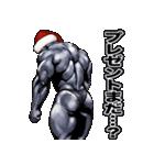筋肉マッチョマッスル・クリスマス爆弾 5(個別スタンプ:35)