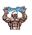 筋肉マッチョマッスル・クリスマス爆弾 5(個別スタンプ:37)