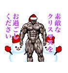 筋肉マッチョマッスル・クリスマス爆弾 5(個別スタンプ:39)