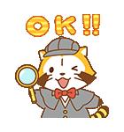 ミステリーラスカル☆敬語スタンプ(個別スタンプ:01)
