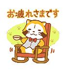 ミステリーラスカル☆敬語スタンプ(個別スタンプ:02)