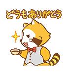 ミステリーラスカル☆敬語スタンプ(個別スタンプ:04)