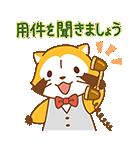 ミステリーラスカル☆敬語スタンプ(個別スタンプ:05)