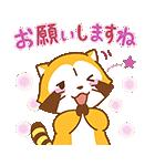 ミステリーラスカル☆敬語スタンプ(個別スタンプ:06)