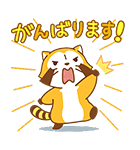 ミステリーラスカル☆敬語スタンプ(個別スタンプ:07)