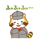 ミステリーラスカル☆敬語スタンプ(個別スタンプ:09)