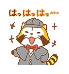 ミステリーラスカル☆敬語スタンプ(個別スタンプ:10)