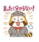 ミステリーラスカル☆敬語スタンプ(個別スタンプ:11)