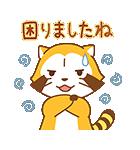 ミステリーラスカル☆敬語スタンプ(個別スタンプ:15)