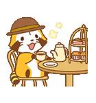 ミステリーラスカル☆敬語スタンプ(個別スタンプ:17)