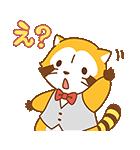 ミステリーラスカル☆敬語スタンプ(個別スタンプ:20)
