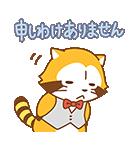 ミステリーラスカル☆敬語スタンプ(個別スタンプ:21)