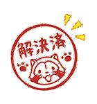 ミステリーラスカル☆敬語スタンプ(個別スタンプ:24)