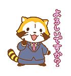 ミステリーラスカル☆敬語スタンプ(個別スタンプ:25)