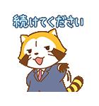 ミステリーラスカル☆敬語スタンプ(個別スタンプ:26)