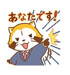 ミステリーラスカル☆敬語スタンプ(個別スタンプ:27)