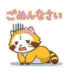 ミステリーラスカル☆敬語スタンプ(個別スタンプ:28)
