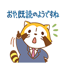 ミステリーラスカル☆敬語スタンプ(個別スタンプ:29)
