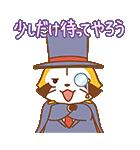 ミステリーラスカル☆敬語スタンプ(個別スタンプ:37)