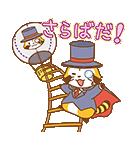 ミステリーラスカル☆敬語スタンプ(個別スタンプ:40)
