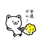 安達さん専用面白可愛い名前スタンプ(個別スタンプ:03)