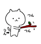 ◆◇ りん ◇◆ 専用の名前スタンプ(個別スタンプ:08)