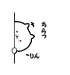 ◆◇ りん ◇◆ 専用の名前スタンプ(個別スタンプ:22)