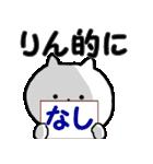 ◆◇ りん ◇◆ 専用の名前スタンプ(個別スタンプ:29)