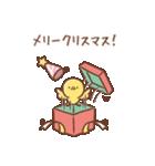 ピコ・ニコ・ココ【冬】(個別スタンプ:01)