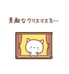ピコ・ニコ・ココ【冬】(個別スタンプ:03)