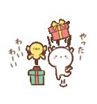 ピコ・ニコ・ココ【冬】(個別スタンプ:04)