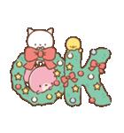 ピコ・ニコ・ココ【冬】(個別スタンプ:07)