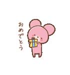 ピコ・ニコ・ココ【冬】(個別スタンプ:09)