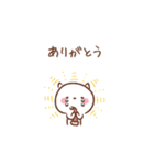 ピコ・ニコ・ココ【冬】(個別スタンプ:10)