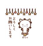 ピコ・ニコ・ココ【冬】(個別スタンプ:11)