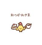 ピコ・ニコ・ココ【冬】(個別スタンプ:12)