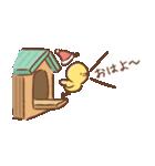 ピコ・ニコ・ココ【冬】(個別スタンプ:13)