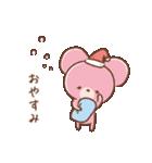 ピコ・ニコ・ココ【冬】(個別スタンプ:14)