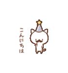ピコ・ニコ・ココ【冬】(個別スタンプ:15)