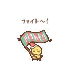 ピコ・ニコ・ココ【冬】(個別スタンプ:17)