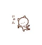 ピコ・ニコ・ココ【冬】(個別スタンプ:24)