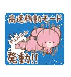 ピコ・ニコ・ココ【冬】(個別スタンプ:25)