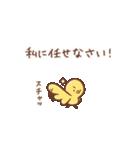 ピコ・ニコ・ココ【冬】(個別スタンプ:26)