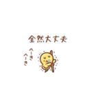 ピコ・ニコ・ココ【冬】(個別スタンプ:28)