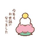 ピコ・ニコ・ココ【冬】(個別スタンプ:29)